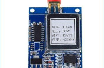 433mHz RF Transmitter Receiver
