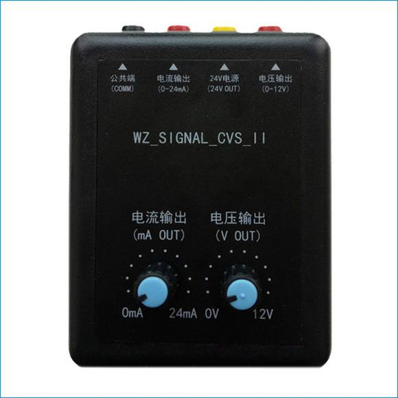 0-10V 4-20mA Generator Simulator